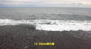 15時半頃の海.JPG