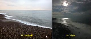 16時半ころの海.JPG