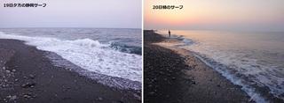 19日夕方の静岡サーフ.jpg