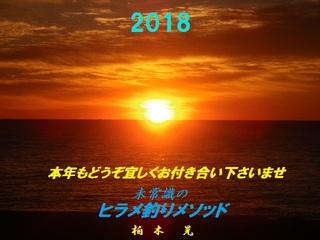 2018 元旦用.jpg
