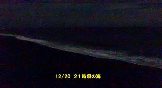 21時頃の海.JPG