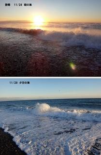 271128 朝の海.jpg