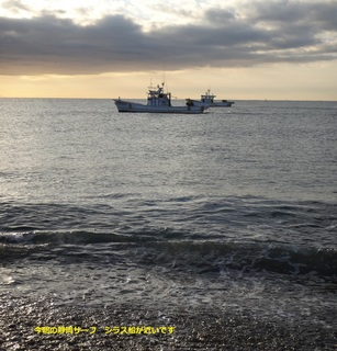 271230 今朝の静岡サーフ シラス船が近いです.jpg