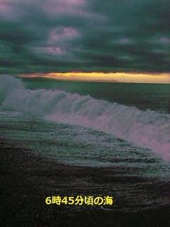 6時45分頃の海.JPG