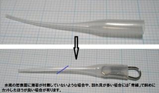 ノズル.jpg