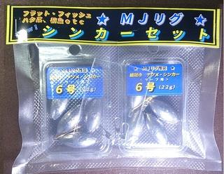 メルカリ 6号10ケ TOP画像.jpg