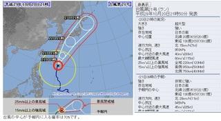 台風21.jpg