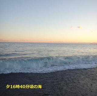 夕16時40分頃の海.JPG