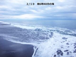 朝6時40分の海.JPG