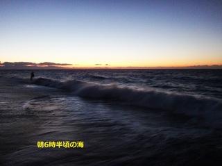 朝6時半頃の海.JPG