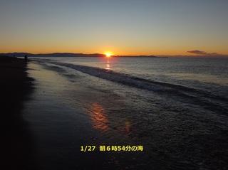 朝6時54分の海.JPG