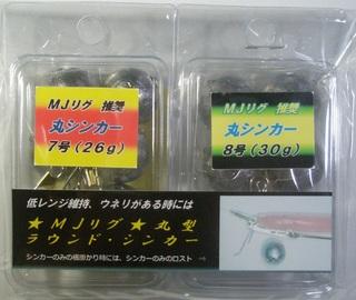 P6180005.JPG