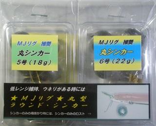 P6180007.JPG