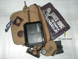 P7150038.JPG